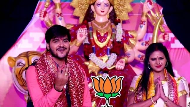 B.J.P Election Song 2019 Sung by Kallu Ji