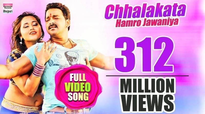 Chhalakata Hamro Jawaniya ft Pawan Singh &Kajal Raghwani