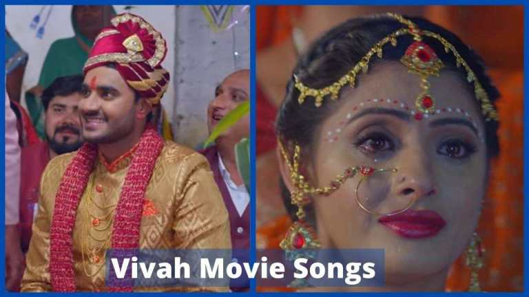 Pradeep Pandey Vivah Bhojpuri Movie 2020 Top Songs Review in Hindi