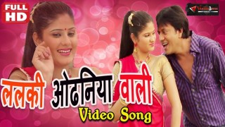Lalkee Odhaniya Full Song