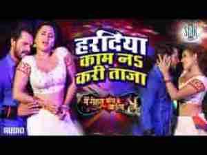 Haradiya Kaam Na Kari Taza-Song
