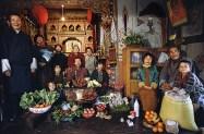 Бутанские имена