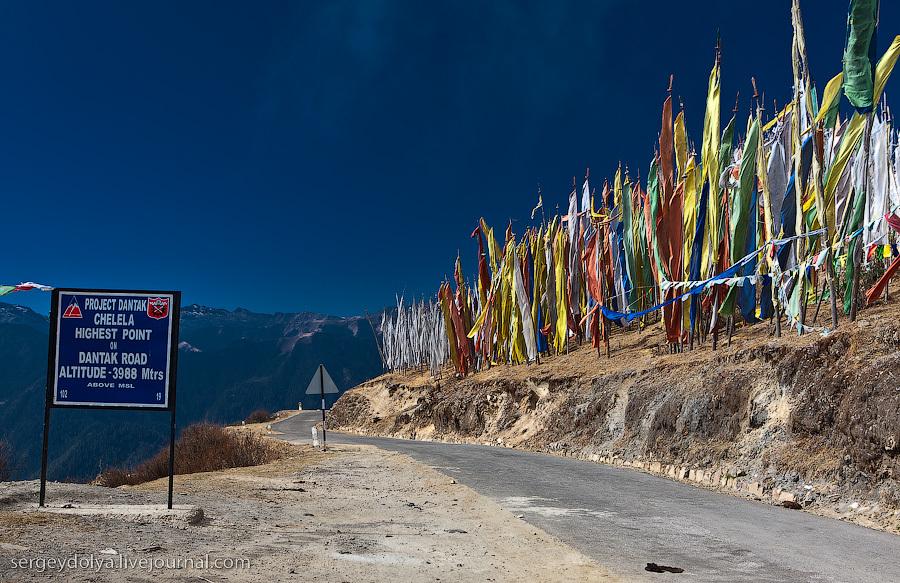 Бутанские дороги