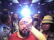 Ai Weiwei Aydınlatma, 2009 Fotoğraf baskı Ai Weiwei Studio
