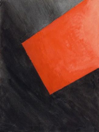 Ivan Kliun (1873-1943), Nesnel Olmayan Kompozisyon, 1920'lerin başı, Kağıt üstüne suluboya ve guvaş, 17,6 × 13,3 cm, Devlet Çağdaş Sanat Müzesi, Costakis Koleksiyonu, 280.80-326