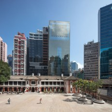 Tai Kwun - The Centre for Heritage and Arts, Purcell + Herzog & de Meuron, Rocco Design Architects Associates Limited, Çin