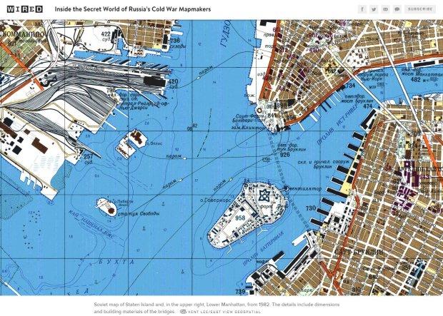 Fragment sowieckiej mapy Nowego Jorku