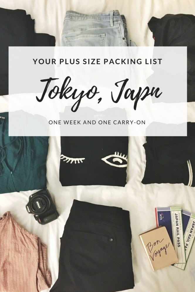 Packing for Japan in April