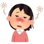 副鼻腔炎イラスト画像