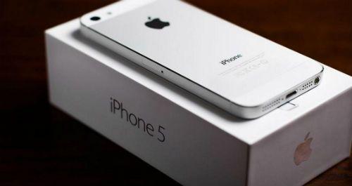 Biareview Com Apple Iphone 5