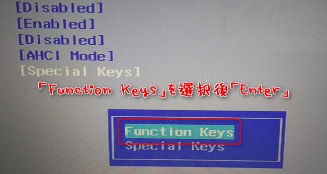 「Function Keys」を選択