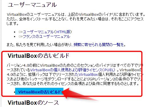 ダウンロード場所:日本語化