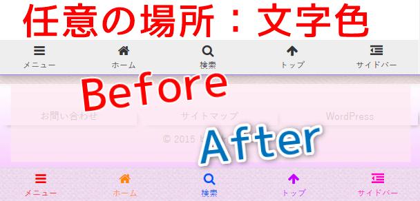 background: url(★画像のパス★)