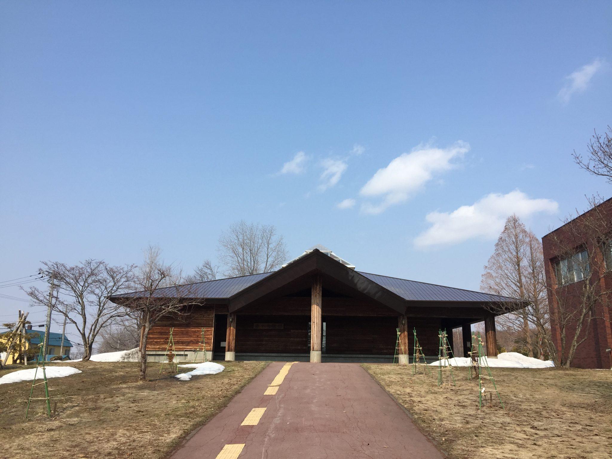 北海道立林業試驗場・綠之情報館