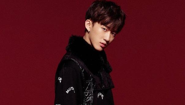 Stray Kids Member Changbin Profile