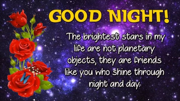 Good Night Messages for Beloved One