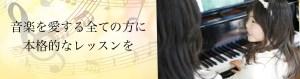 girl&piano