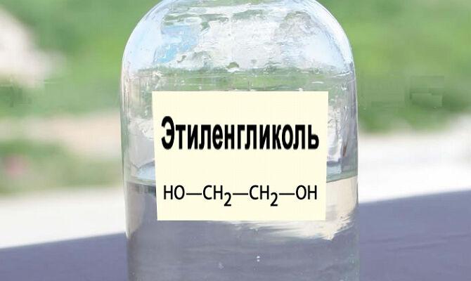 Ethylenglycolegenskaber.
