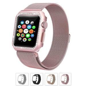 Bracelet femme Apple Watch Milanais et Coque de Protection ornée de cristaux