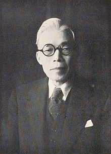 NANBARA_Shigeru