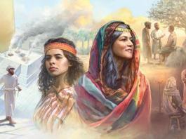 Иносказание об Агари и Сарре