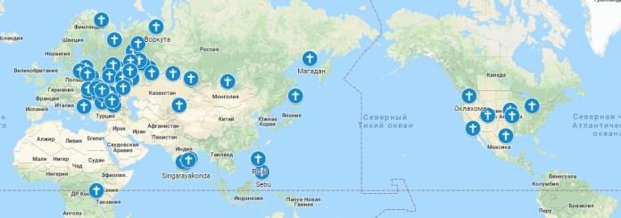 Карта Церквей Христа и мест изучения Библии