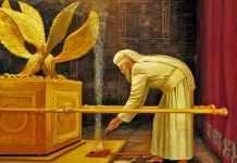 Первосвященник, прообраз Христа. 9 фактов