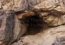 Пещера Илии пророка на горе Синай