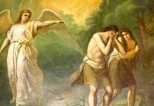 Последнее терпение святых (отпадение от Благодати)