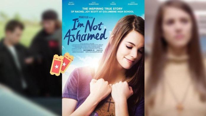 Мне не стыдно / I'm Not Ashamed(2016)