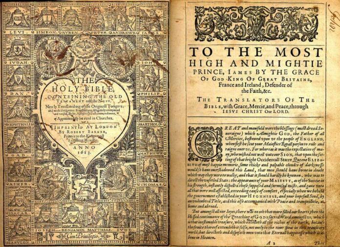 Библии короля Иакова 1613 г