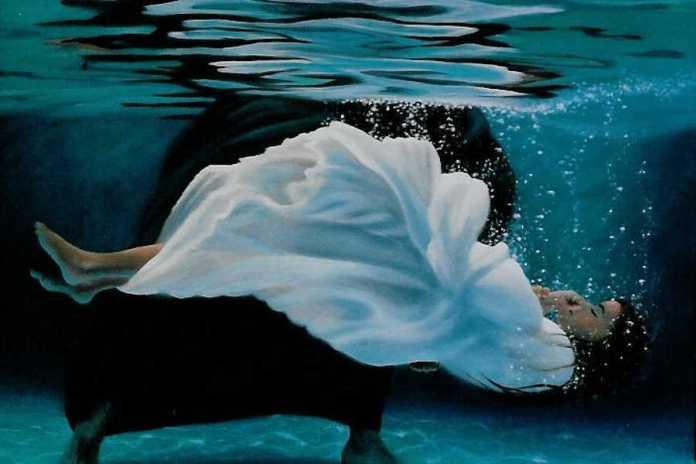 Погружение (Крещение)
