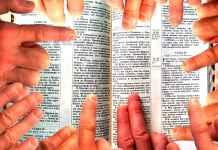 Ошибки при толковании Библии