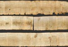 Какую Библию использовал Иисус?