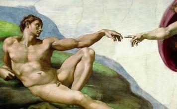 Иисус вошел за завесу или остановился до нее?