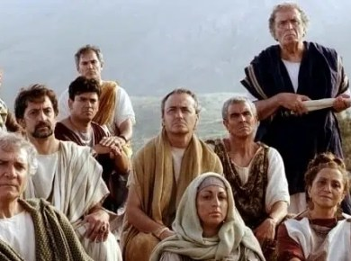 Areopagus-Sermon