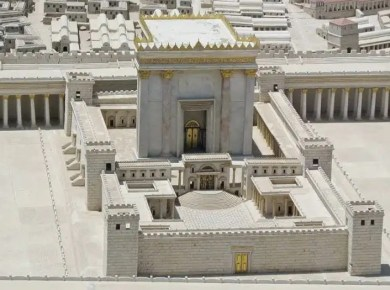Second-Temple