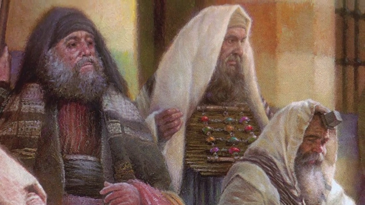 In Herodians The The Bible Who Were