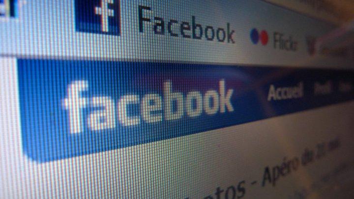 facebook-zoom-ecran