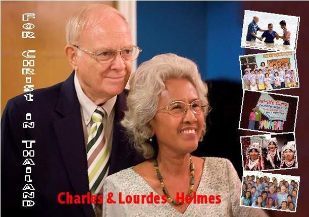 Charles & Lourdes Holmes