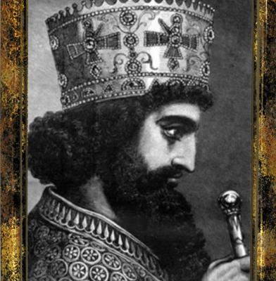 Царь Дарий