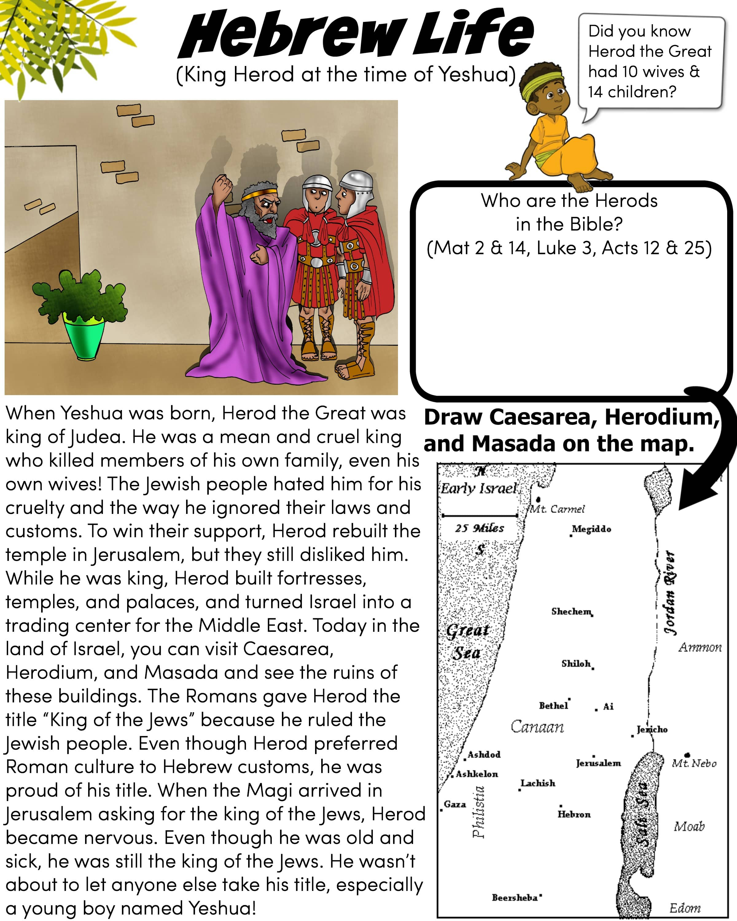 Hebrew Life Bible Worksheet King Herod