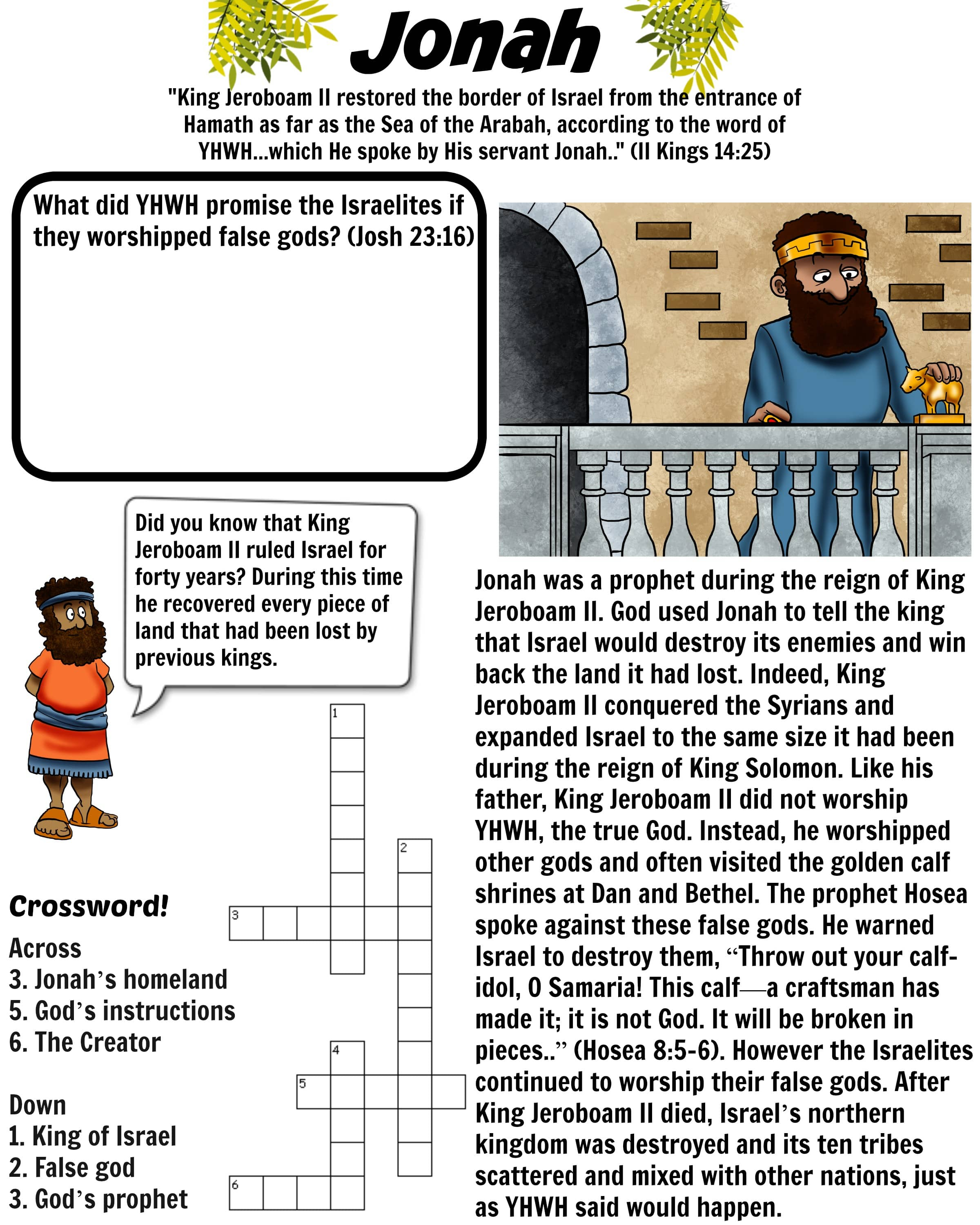 Jonah And King Jeroboam Bible Worksheet