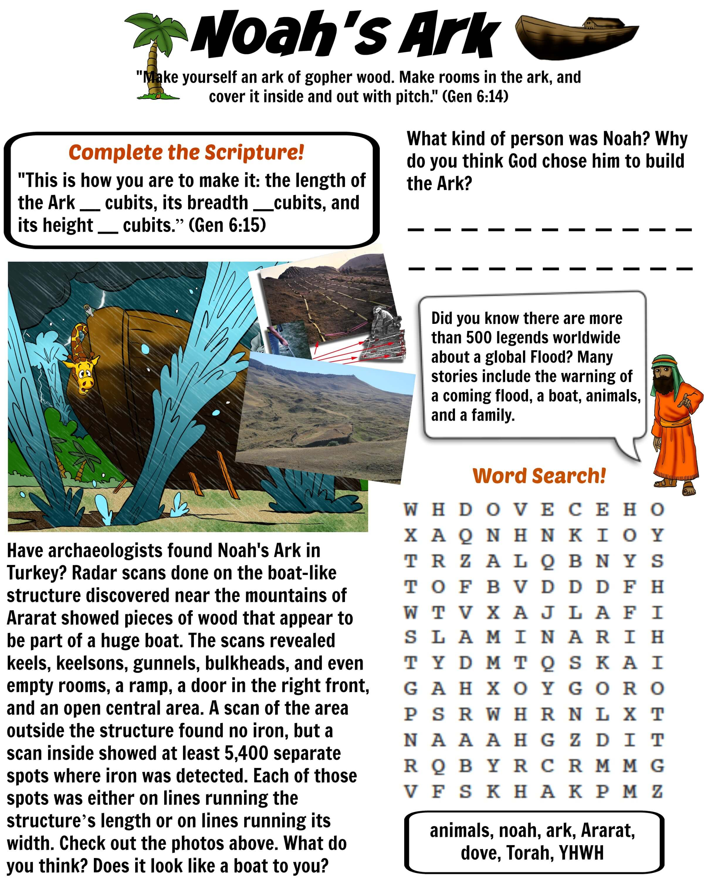Free Bible Worksheet Evidence Noah S Ark Turkey