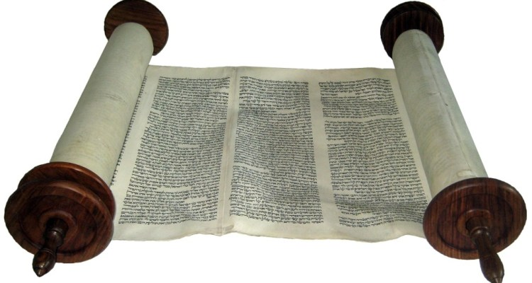 Torah Scroll from Lithuania written in the sixteenth century