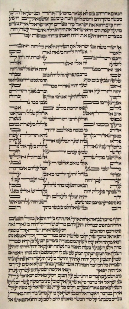 "Scroll with ""Song of the Sea"" from Exodus 14:1-19"