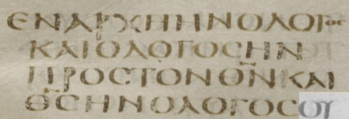 Codex Sinaiticus, John 1:1