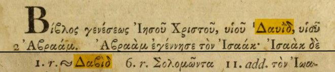 Matthew 1:1, Johann Jakob Griesbach - 1809 edition