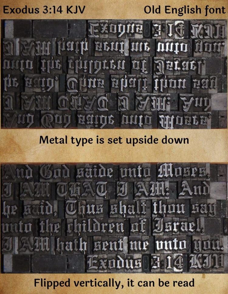 Exodus 3:14 KJV, Letterpress Movable Type