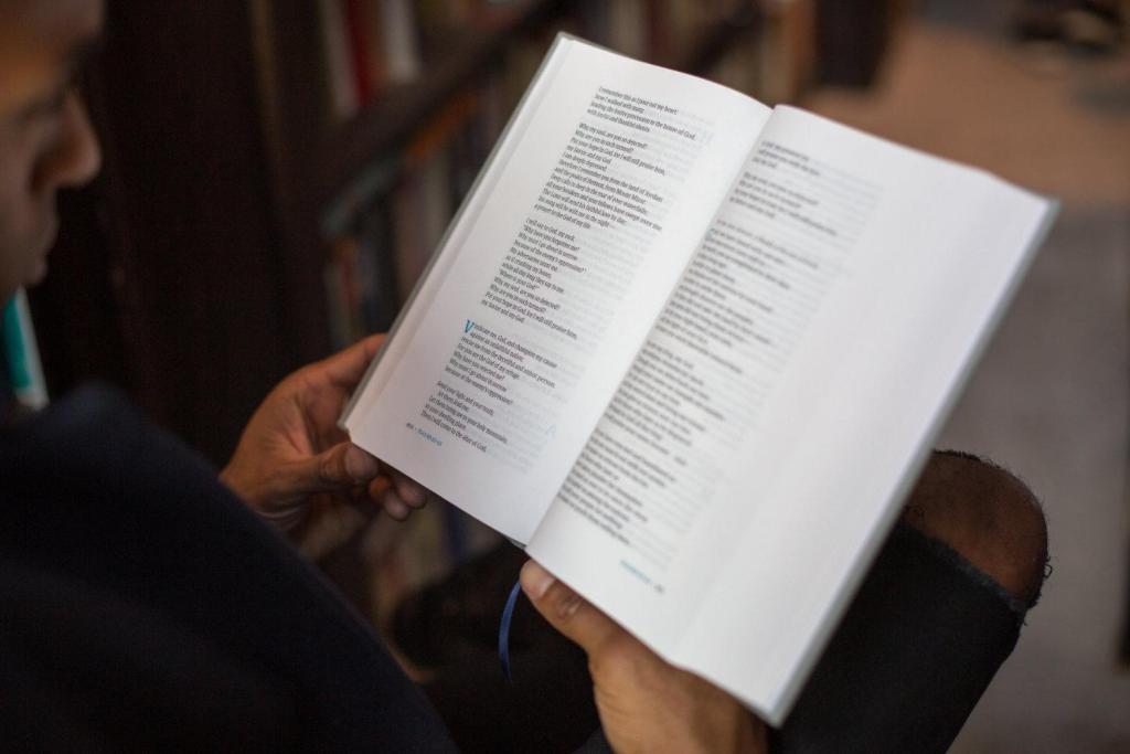 A Reader's Bible